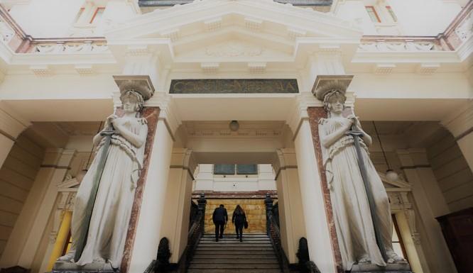 Corte-Suprema-de-Justicia-de-Chile